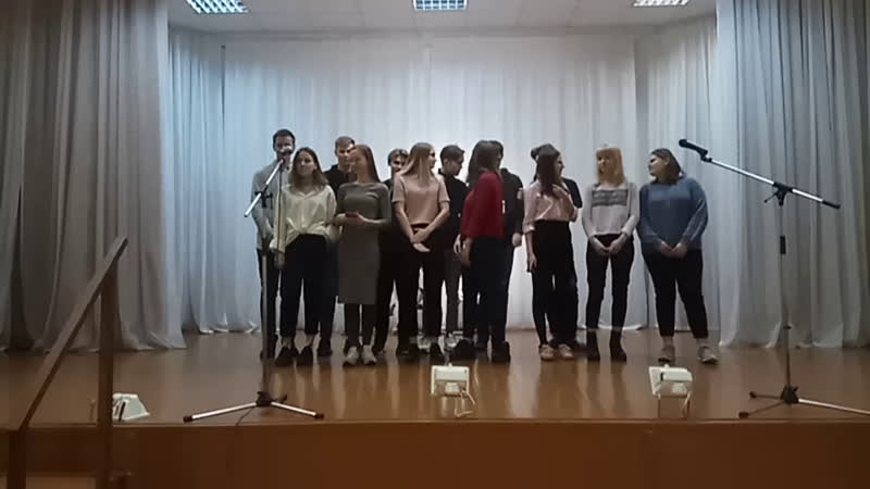 БИТВА ХОРОВ 10 11 классы