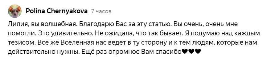 SVpDMwaugoA - Отзывы Афанасьева Лилия