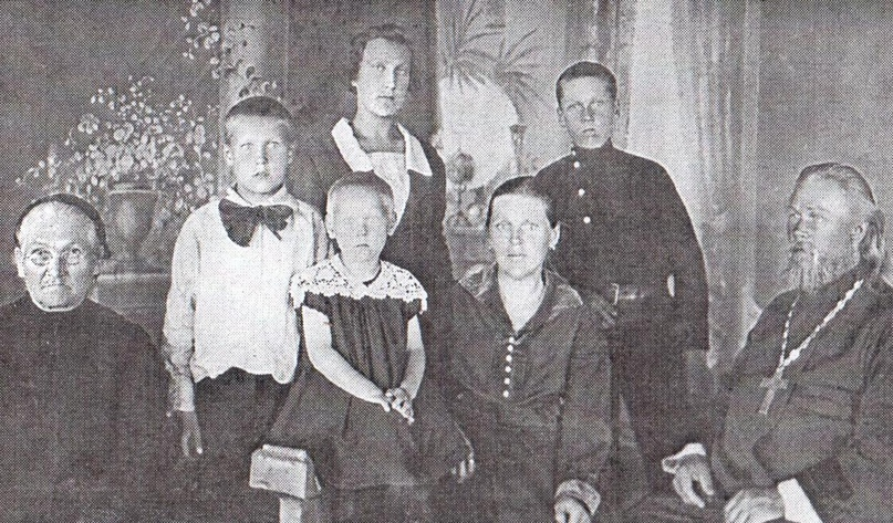 Семья Тетюевых. 1927 г.