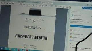 Невский район – это город Ниен. Допетровский Питер в открытом доступе! Ч.5