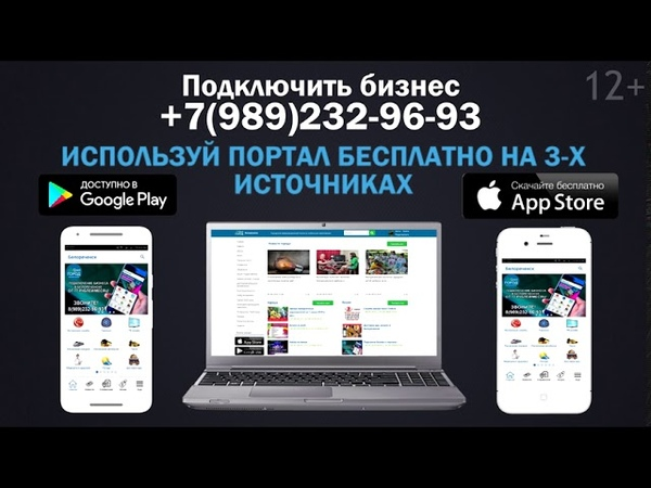 Городской интернет портал Окей город Белореченск