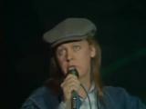 Андрей Мисин Голос 1990