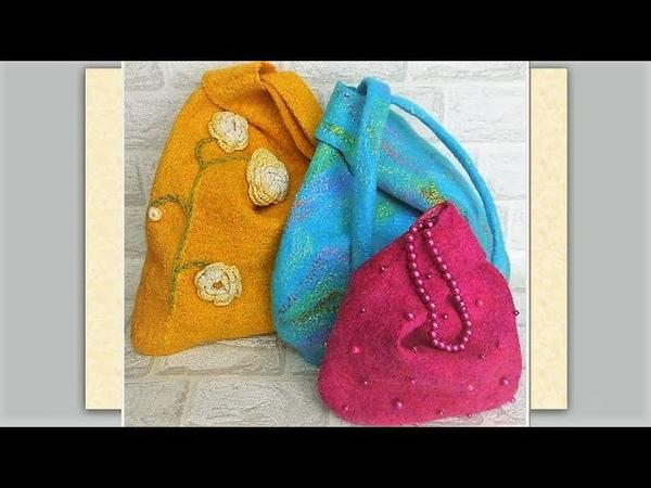 Валяем 3 сумки одного фасона на разные случаи жизни И даже👜 двусторонняя