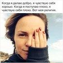 Фотоальбом Елены Шталинской