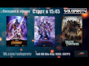 Мстители : 3,4, Трансформеры 3. Full HD Blu-Ray 1080. 60FPS