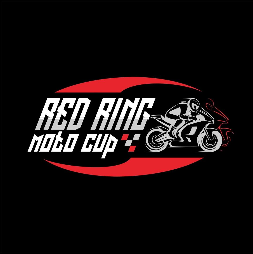 Афиша Красноярск Red Ring moto cup