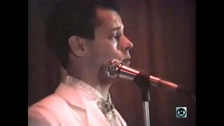 Вадим Казаченко, Нина Кирсо и Фристайл - Концерт в Степногорске, 1989 г. (избранное) (стерео звук)