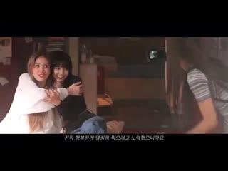 Лиса и Джису  SOMI — 'What You Waiting For' M/V MAKING FILM