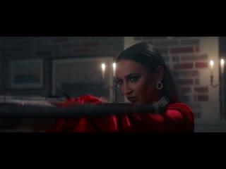 Ольга Бузова - Водица  (Премьера клипа) 2019