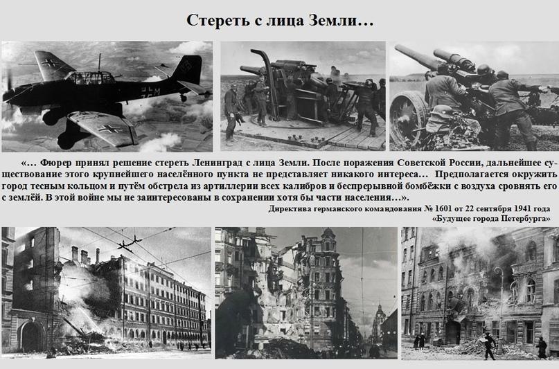 Блокада Ленинграда: история 827 дней в осаде., изображение №2