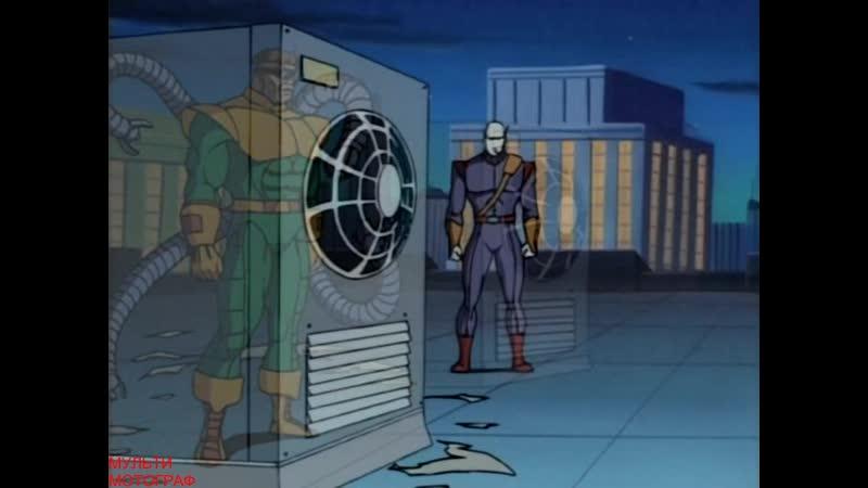 Человек-паук s02e02.Battle.of.the.Insidious.Six