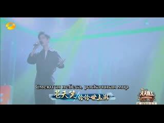 """Сяо Чжань и Ван Ибо """"Воля Небес"""" - выступление на 2019/07/28 Day Up"""