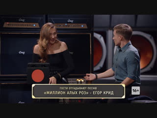 Шоу Студия Союз - В гостях Маша Миногарова и Александр Гудков