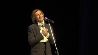 2019 02 16 Евгений Южин