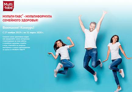www.multi-tabs.ru регистрация промо кода в 2019 году