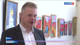 «Город поэтов»: в Пензе открыли выставку, посвященную Санкт-Петербургу