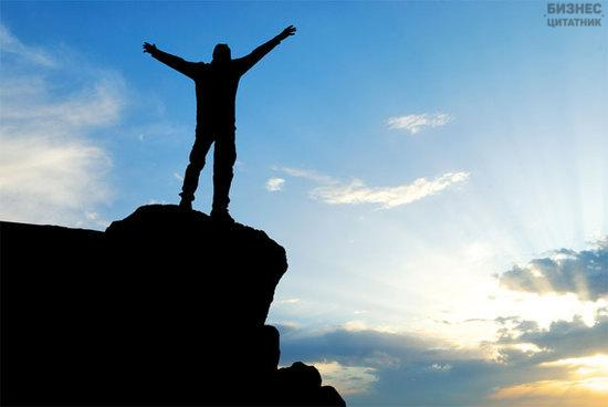 Самый целеустремлённый человек — это тот, который очень хоче