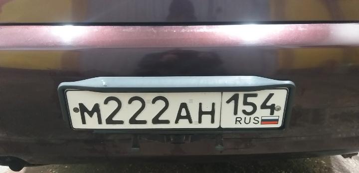 Продам гос номер М222АН154 70000р.