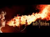 Адская Кухня 17 сезон: 11 серия / Hell's Kitchen (2017)