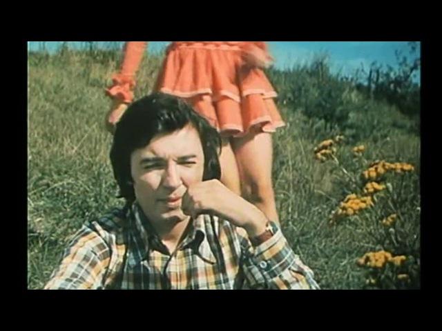 Карел Готт - Ну и что ж (1973)