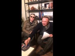 Гарик Сукачёв и Сергей Галанин - Прямой эфир Instagram (.)