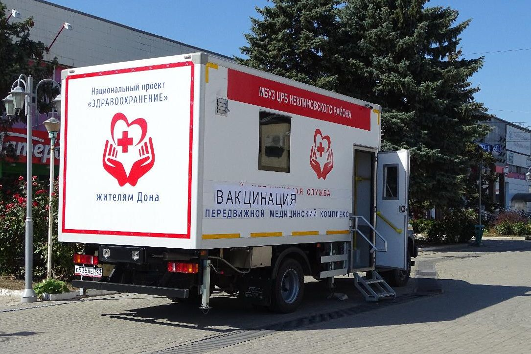В Ростовской области работают 562 прививочные бригады для вакцинации от гриппа