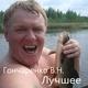 Хрюня))) - Ослик суслик,паукан)))