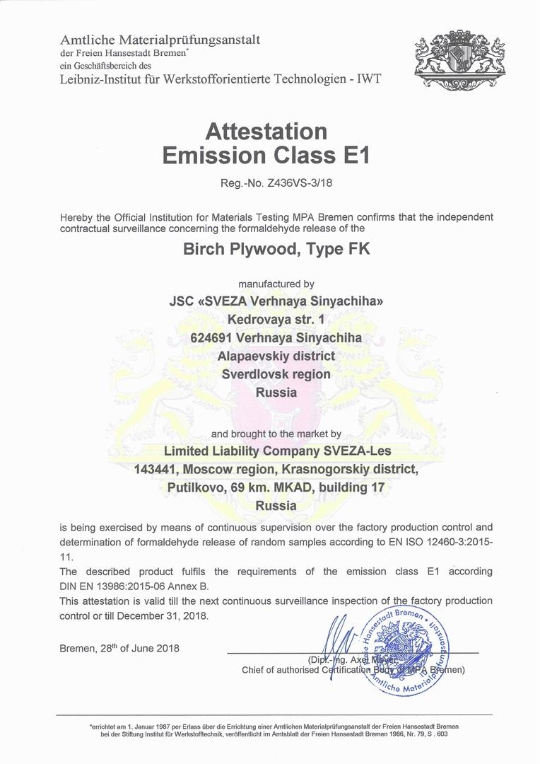 Сертификат на фанеру Свеза в Германии