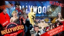 Альцион Плеяды 100 Диванный кастинг Голливуд-Болливуд Педофилия, Сатанизм, Насилие над детьми