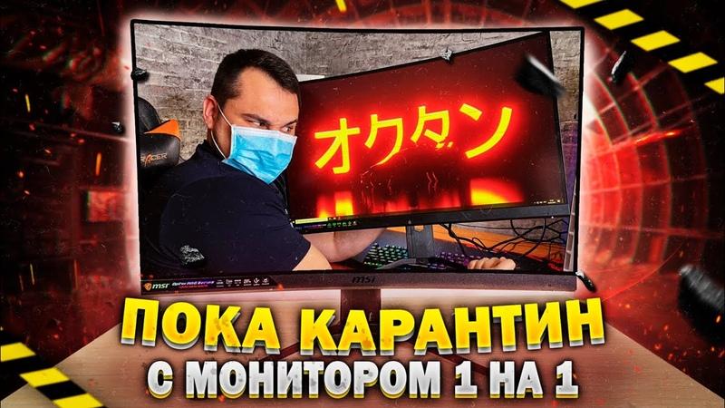 ИГРОВОЙ МОНИТОР 2020 VA Лучше IPS QHD 165Hz