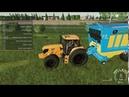 Мод прицеп JOHN DEERE FF606VC BY BOB51160 V2. 0. 0. 1 для игры фермер симулятор 2019