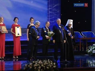Новости культуры. Эфир от 13.12.2016 (23:30)