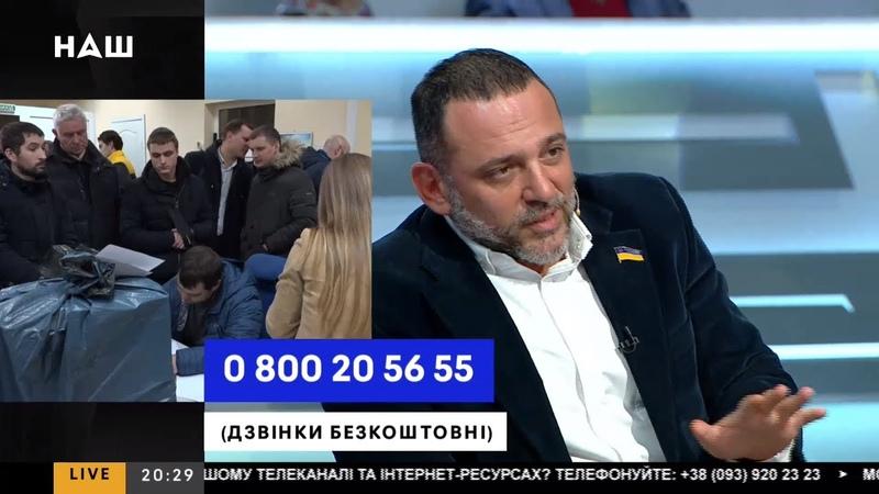 Бужанський розповів, коли звільнять Олексія Гончарука з посади премєр-міністра. НАШ 05.02.20