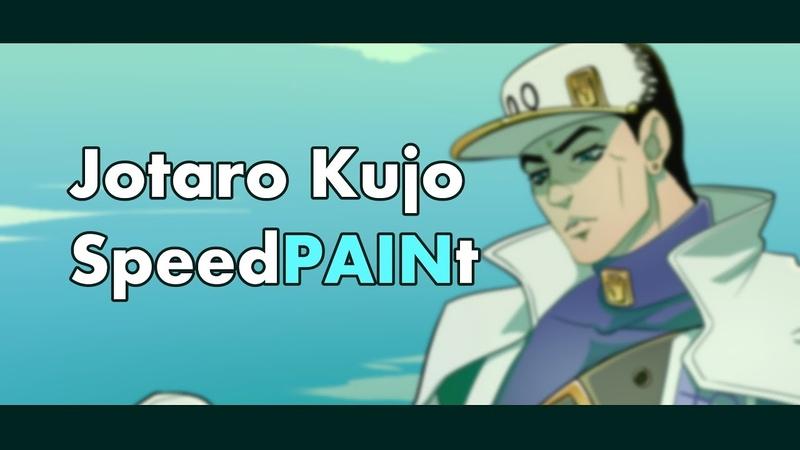 Jotaro Kujo fan art SpeedPAINt Jojo's Bizarre Adventure
