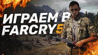 Far Cry 5 баги, приколы,смешные моменты