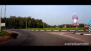 Двойная погоня за BMW и Volvo около Солигорска: оба водителя - в АО.