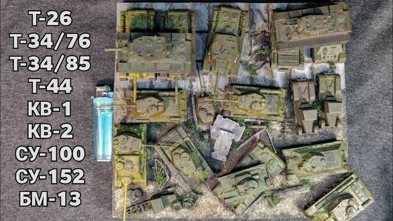 ДИОРАМА С ТАНКАМИ Кладбище советской военной техники танков Как СДЕЛАТЬ диораму СВОИМИ РУКАМИ