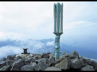 Mystical and mysterious Ama-no-sakahoko idol in ancient Japan