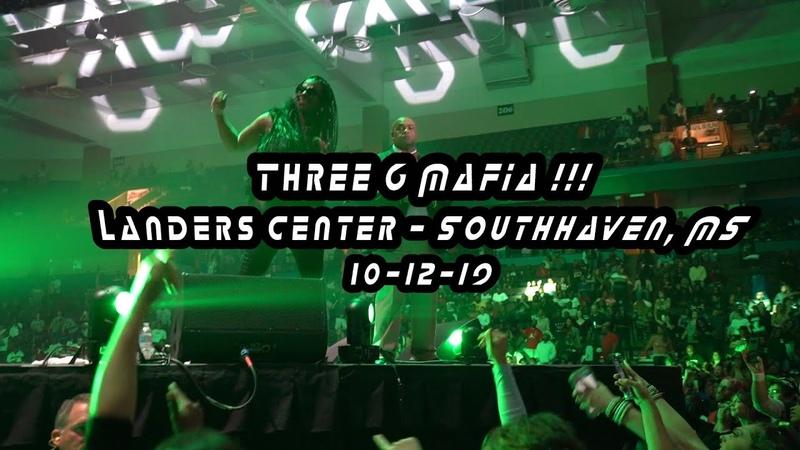 IM SO HIGH THREE 6 MAFIA CONCERT LANDERS CENTER 10 12 19