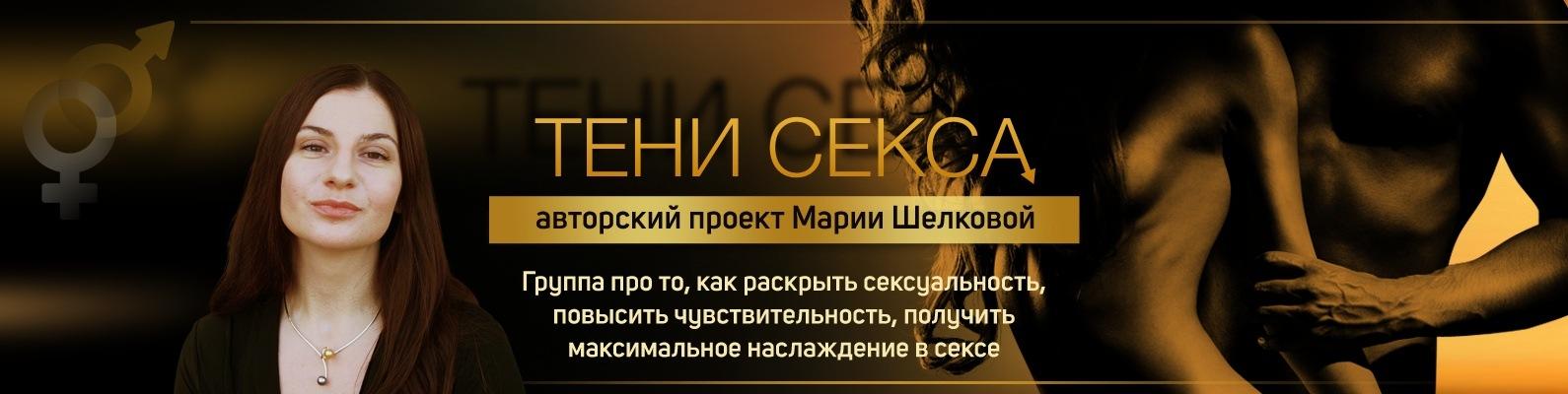 seks-chat-dvustoronney-svyazyu-kak-muzhiki-sledyat-za-svoimi-zhenami-roliki-video
