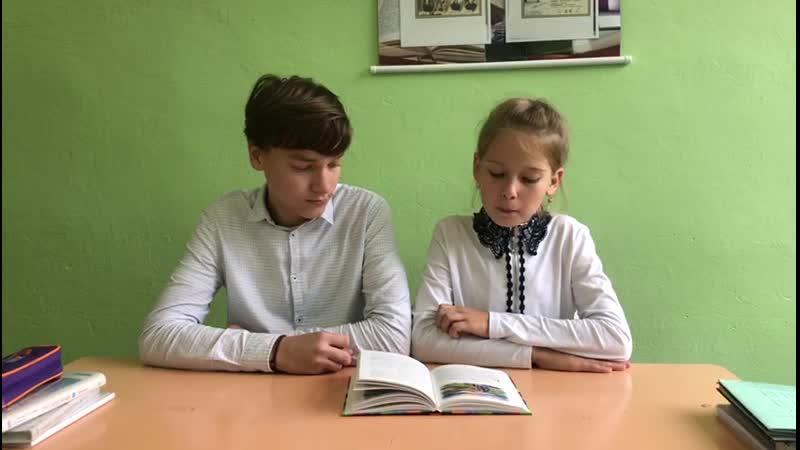 Читает Ариша Топорова из 5 класса лицея с Долгоруково