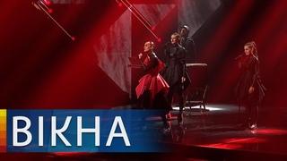 Евровидение 2021: как пандемия изменила правила конкурса | Вікна-Новини