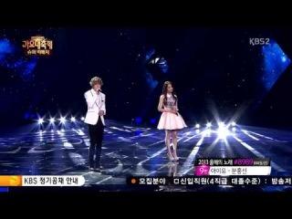 [720p] 131227 Niel (Teen Top) & Song Ji Eun (Secret) - A Whole New World @ 2013 KBS Gayo Daejun
