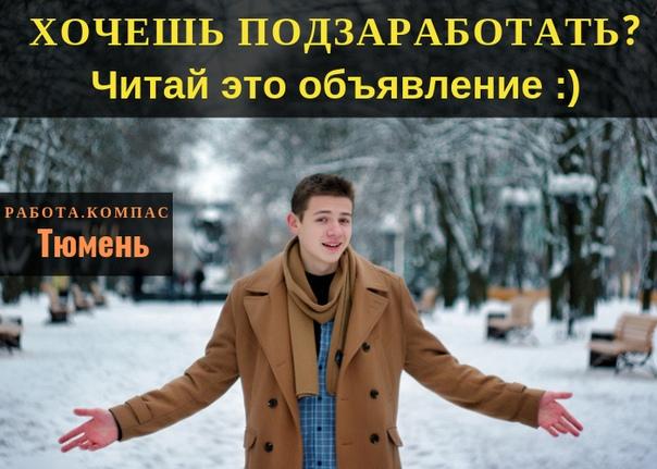 Удаленная работа для студентов одесса фриланс биржа москва