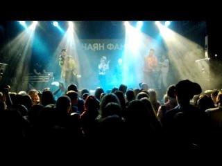 Чаян Фамали - На дне твоих глаз LIVE@ТеатрЪ (feat KINKYPIPL)
