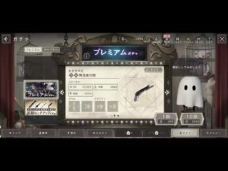 NieR - Re[in]carnation beta gameplay Part.2