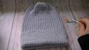 Вяжем шапку тыковка резинкой 1 на1 с вытянутыми петлями .