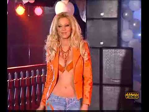 EMILIA - KARASH ME DA POLUDYAVAM / Емилия - Караш ме да полудявам, 2005