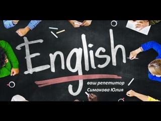 English time, part1 (Sonya & Alina, 3form)