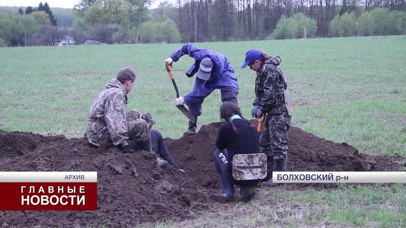 В областной администрации подвели итоги Вахты Памяти - 2019